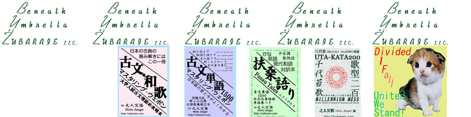 Zubaraie LLC.